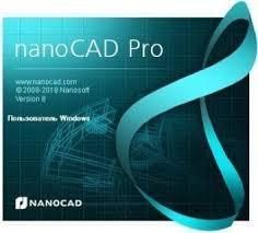 NanoCAD Pro Crack v20.0.5147.3538 Build 5247 + Serial Key [2021]